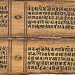 Classical Indic Literature I: Literary Theory