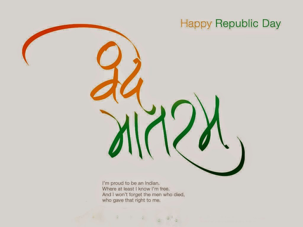 Happy-66th-Republic-Day-Hindi-Shayari-SMS-Quotes-2015-wallpapers-HD