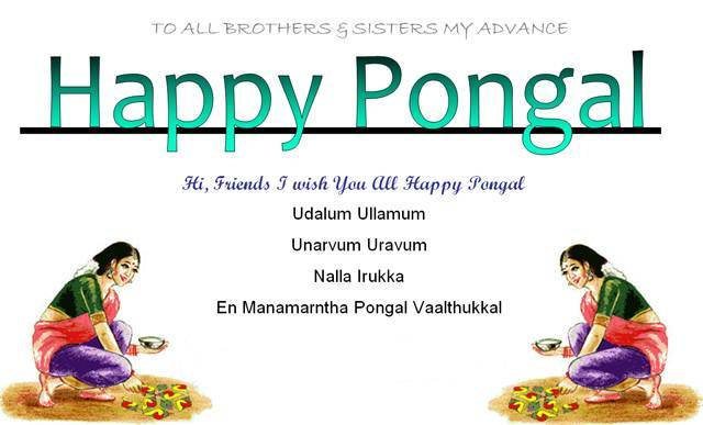 Happy-Pongal-Festival-Greetings
