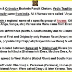 Aryan Invasion Theory Violates Vedic Tradition