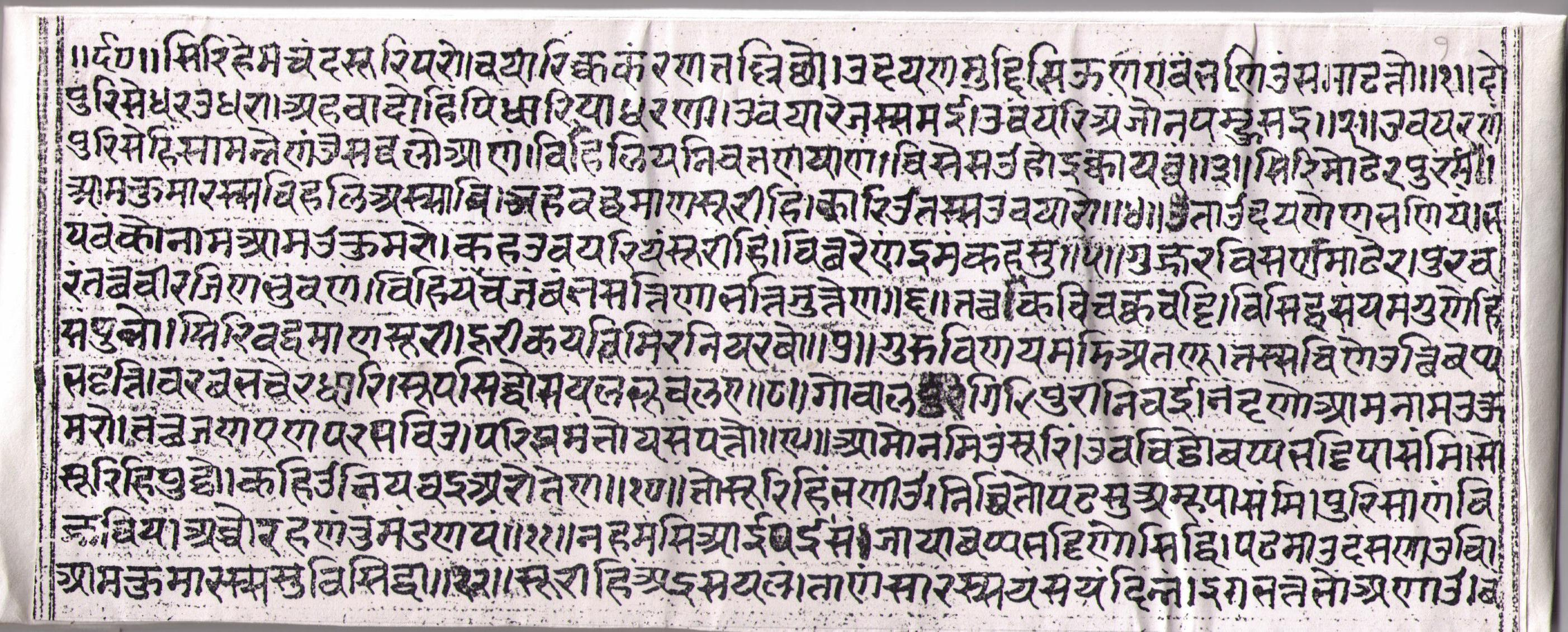 essays in sanskrit language o library Dclanguageiso: english dcpublisher scanner internet archive python library 120dev4 works essays on sanskrit literature vol iii  jan 17, 2017 01.
