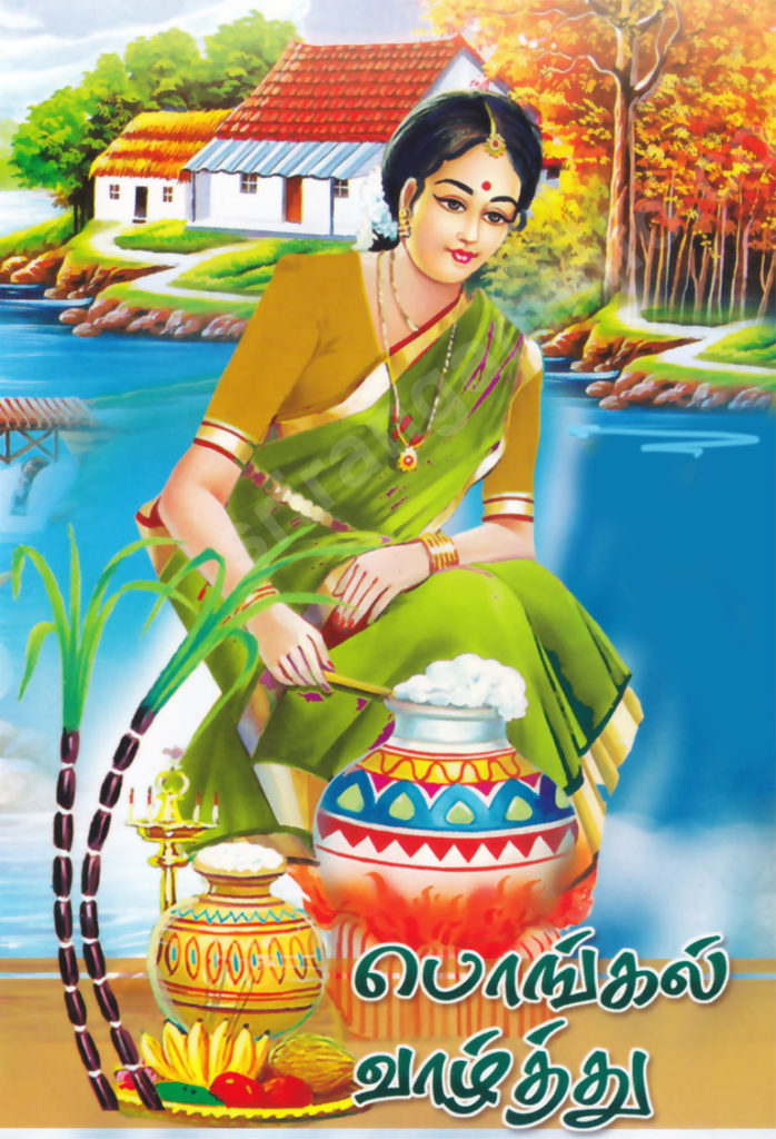 Pongal-greetings-tamil
