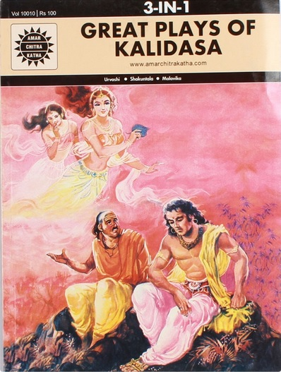 Great Plays of Kalidasa