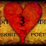 Classical Indic Literature V: Romantic Sanskrit Poetry 3