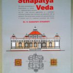 Intro to Sthaapatya Veda — Indic Architecture, Sculpture, & Painting